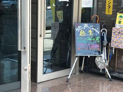 大桐ウェルファーセンター入口